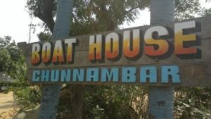 Chunnambar Boathouse