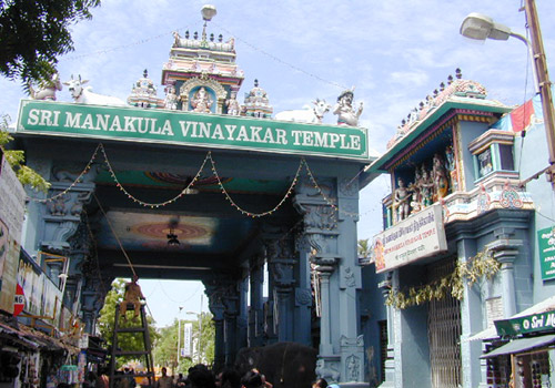 Manakula Vinayagar temple pondicherry