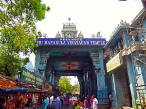 Manakula Vinayakar Temple